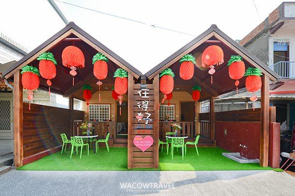 小琉球民宿 小琉球旅遊 住得好露營區