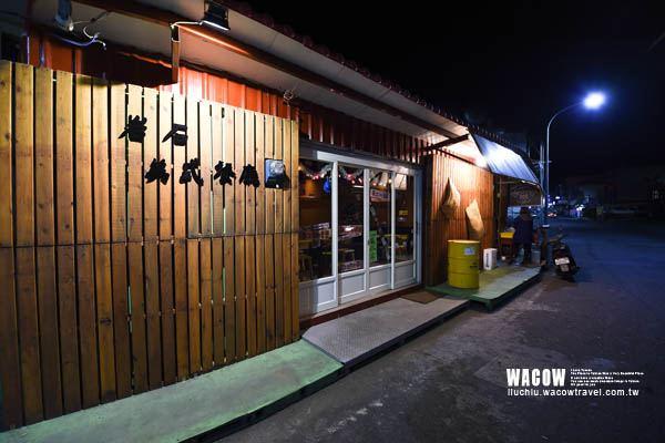 小琉球美食-岩石美式餐廳