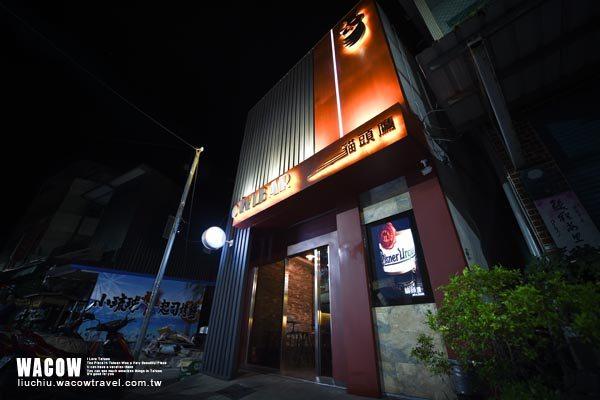 小琉球酒吧-OWL BAR-貓頭鷹酒吧