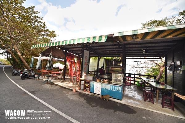 小琉球美食-山豬溝餐館