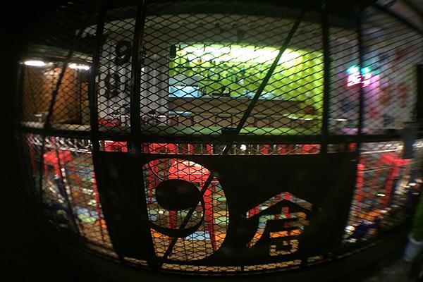 小琉球酒吧-9倉酒吧