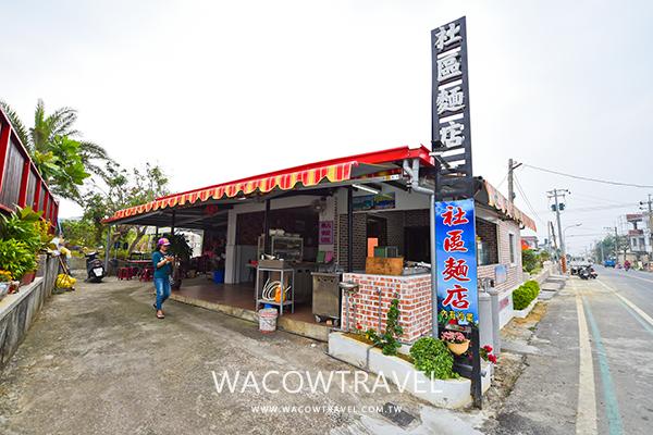 小琉球美食-社區麵店